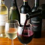 肉とワインの素敵なマリアージュ♪厳選ワインをご用意してます◎
