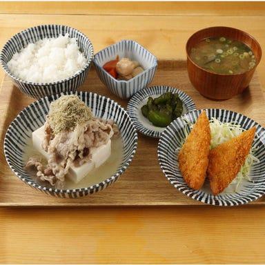 大衆食堂 安べゑ 土浦駅前店  メニューの画像