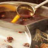 3種の薬膳スープでご堪能ください。