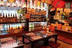 玉金 〜たまきん〜 六本木店