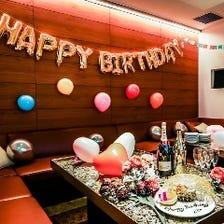 誕生日盛大にお祝い応援します