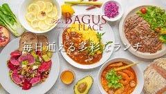 BAGUS PLACE ―バグースプレイス― 銀座 メニューの画像