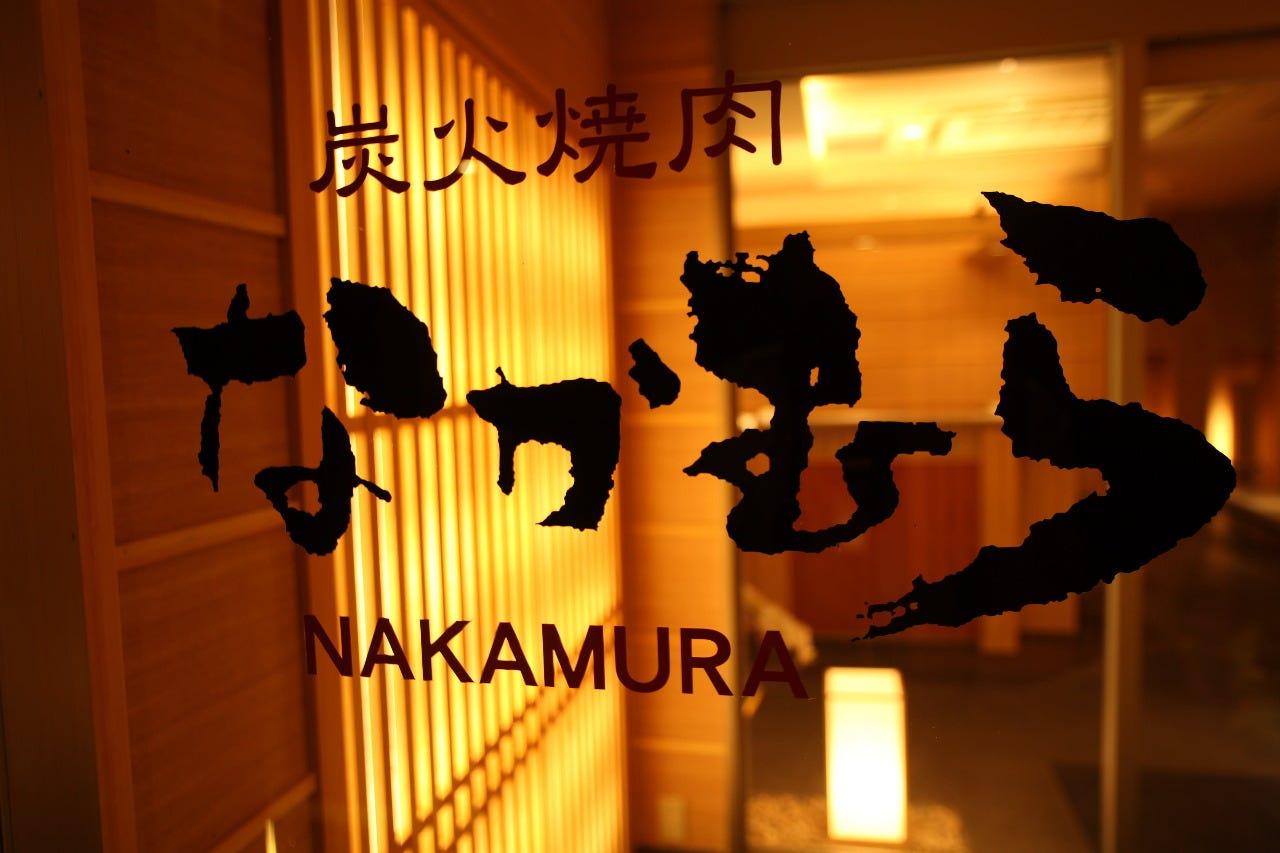 空間コンセプトは「和食・日本食」