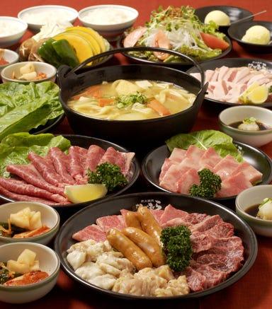焼肉なかむら 香川町本店  コースの画像