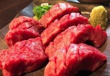 和牛上赤身肉
