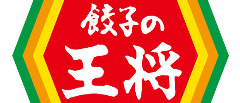餃子の王将 伊丹店
