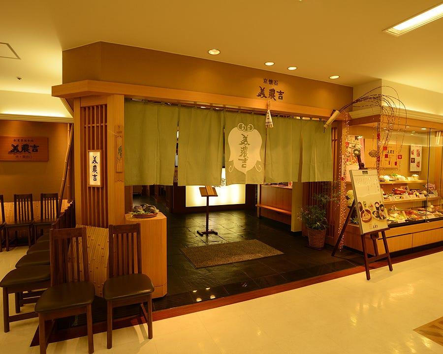 新宿駅ナカ、京王百貨店8階にあり、お買い物の帰りにも便利!