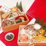 おうちでお食い初め膳 (お子様用)(2日前予約)
