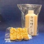 白味噌汁 粟麩付き(540㏄)【3名様分】