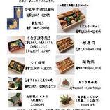 〈おうちで美濃吉〉美濃吉のお料理をご自宅でお楽しみいただけます。