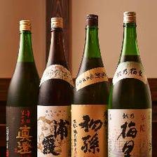 通常の飲み放題プラス500円で日本酒12種類全て飲み放題です!(飲み放題のみのご注文は出来ません)