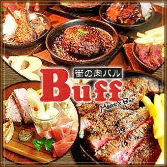 街の肉バル Buff 西中島店