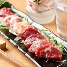 熊本県直送!上質な桜肉