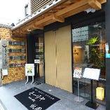京阪祇園四条駅・阪急河原町駅からもほど近い便利なロケーション