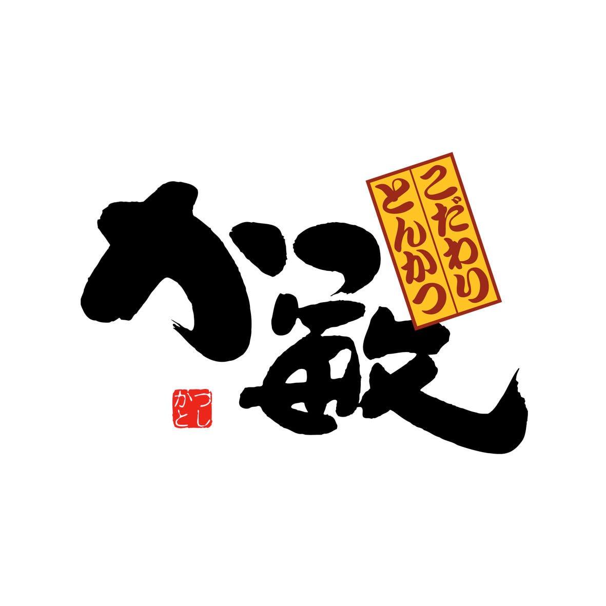 かつ敏 東大宮店