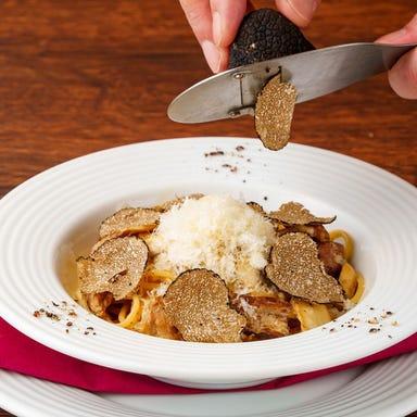 イタリア食堂 ポルチェリーノ ペリエ千葉店 メニューの画像