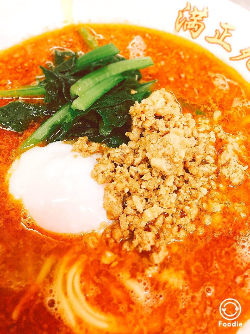 当店自慢の坦々湯麺 麺と絡まる濃厚スープが癖になる美味しさ!
