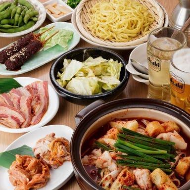 赤から鍋とセセリ焼 赤から 京都亀岡店 こだわりの画像