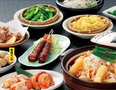 赤から鍋とセセリ焼 赤から 京都亀岡店 メニューの画像