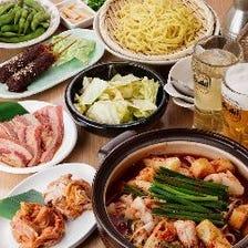 あったか鍋と焼肉を囲む宴の夜に!