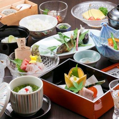 京料理 卯柳  メニューの画像