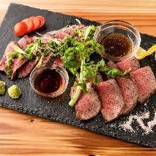 絶品♪上質な和牛料理を味わい尽くす