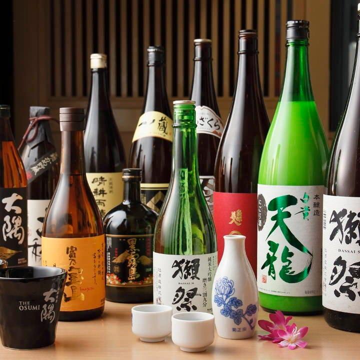 【特別価格】通常2時間飲み放題2000円が今だけ⇒1080円