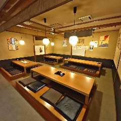 海鲜居酒屋 寄せ家 上野