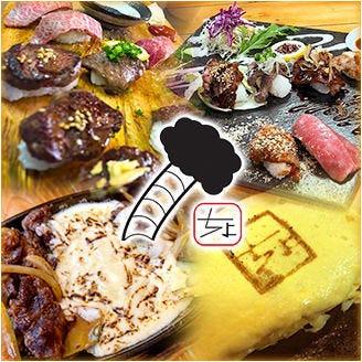 肉炙寿司・ちょんまげ