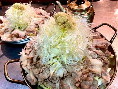 肉炙寿司 ちょんまげ  メニューの画像