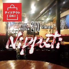 オールドリンク280円酒場 Nippati にっぱち