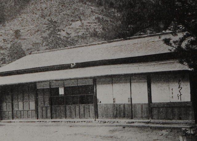 《東海道の歴史と共に》