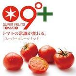 スーパーフルーツトマト【筑西市】