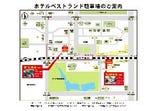 ◆駐車場マップ◆