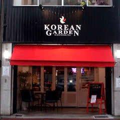 KOREAN GARDEN ICHINOMIYA