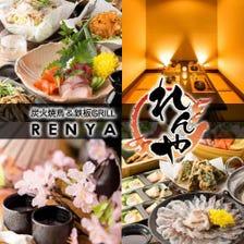 RENYA Yotsuyaten