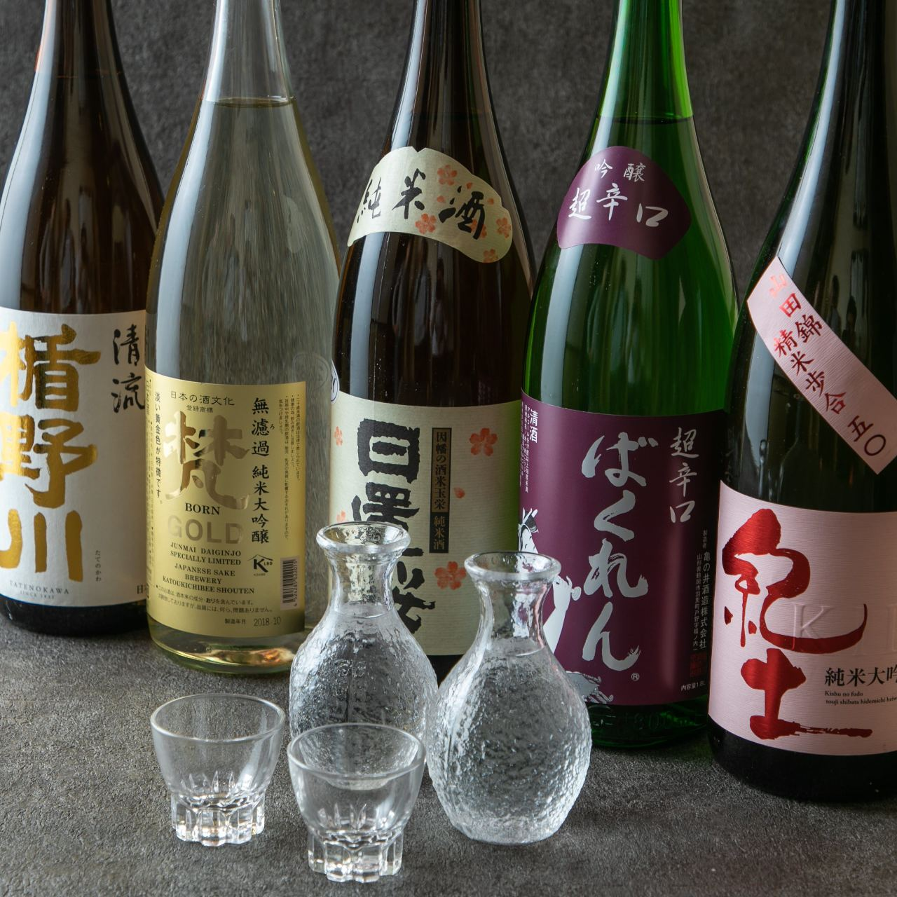◆厳選地酒、銘柄焼酎を飲み放題で◆