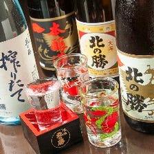 【北の勝】根室の誇る地酒
