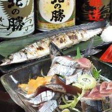【今が旬】根室産 秋刀魚!!