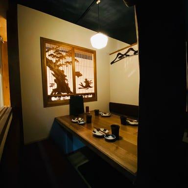 博多串焼 馬肉料理 一九  店内の画像
