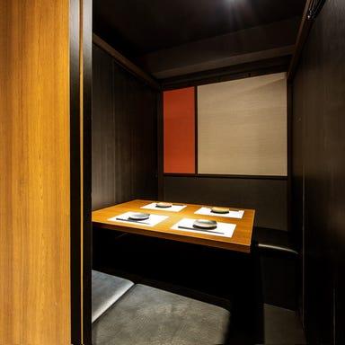 横浜 地鶏と個室 兼政  こだわりの画像