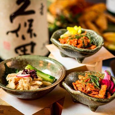 横浜 地鶏と個室 兼政  コースの画像
