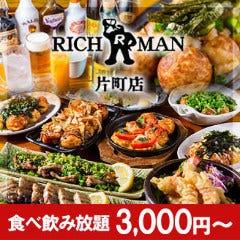 京橋個室 居酒屋 RICHMAN~リッチマン~ 片町店