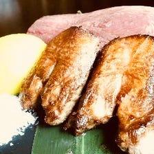 ☆厚切り牛タン