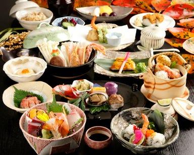 京料理 魚善  メニューの画像