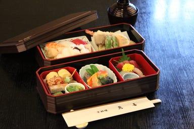 京料理 魚善  こだわりの画像