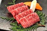 【数量限定】国産牛特選ハラミ