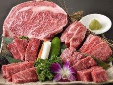 【豪華】和牛食べつくし七種盛り