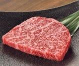 和牛赤身味わいステーキ