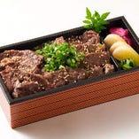 ハラミ重弁当(タレ・塩だれ)